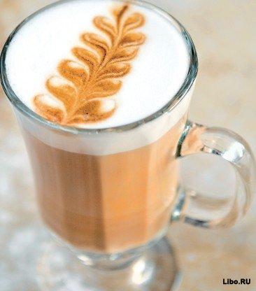 Кофейная грамота