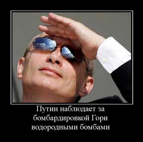 Путин глазами грузинских СМИ