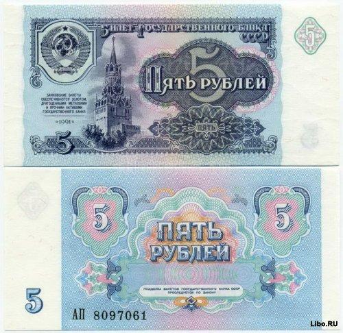 http://www.libo.ru/uploads/posts/2010-08/1281074535_1280484644_89781_2.jpg