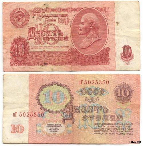 http://www.libo.ru/uploads/posts/2010-08/1281074570_1280484585_1228137717.jpg