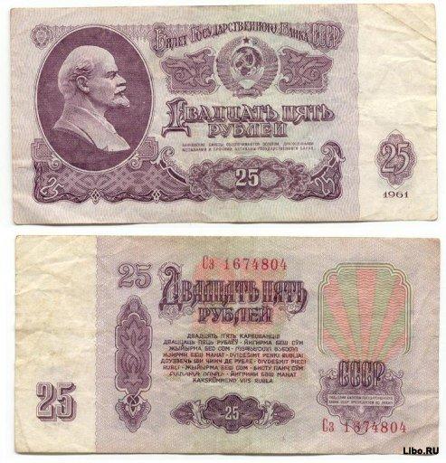 http://www.libo.ru/uploads/posts/2010-08/1281074598_1280484516_2ty82e-fie.jpg