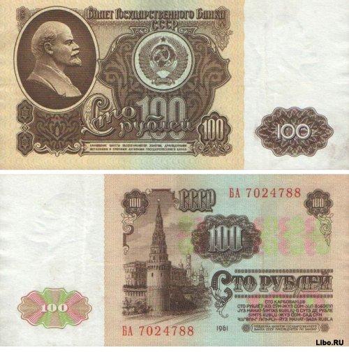 http://www.libo.ru/uploads/posts/2010-08/1281074660_1280484373_11284a47aaa91294b6.jpg