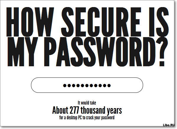 Проверь свой пароль
