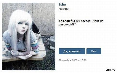 Хотели бы вы?..