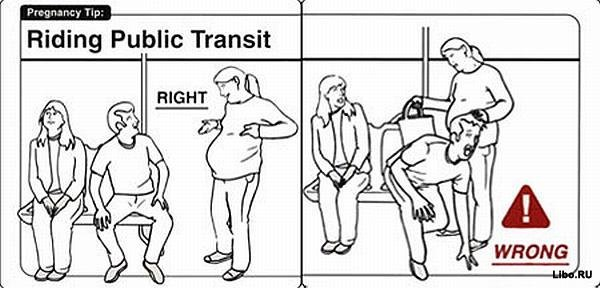 Инструкция для беременных в картинках :)