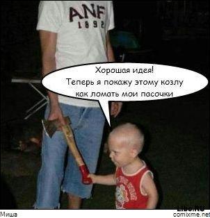 Фотокомиксы