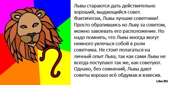 соответствии гороскоп на каждий день 2015 лев женщина Грузинские вина