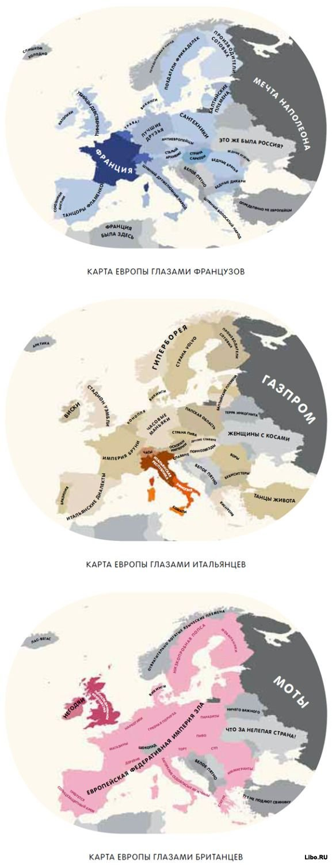 Карты народов мира