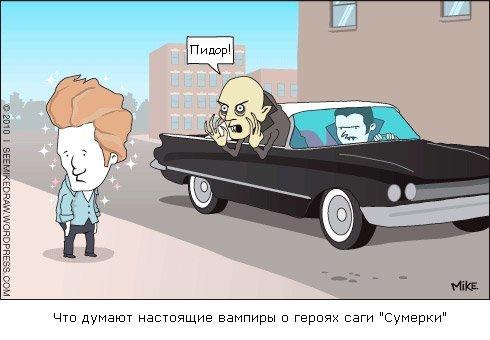 Подборка прикольных комиксов