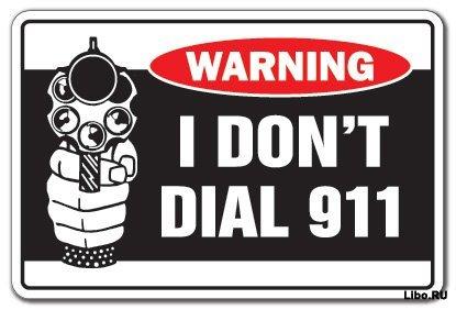 КУрьезы из работы 911