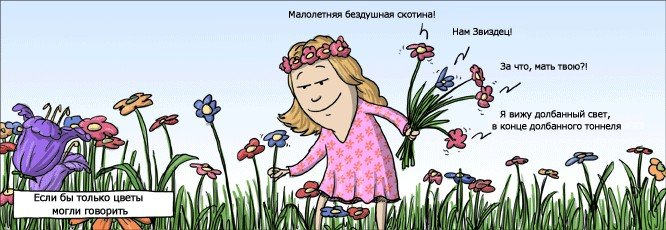 http://www.libo.ru/uploads/posts/2010-11/1290672905______.jpg