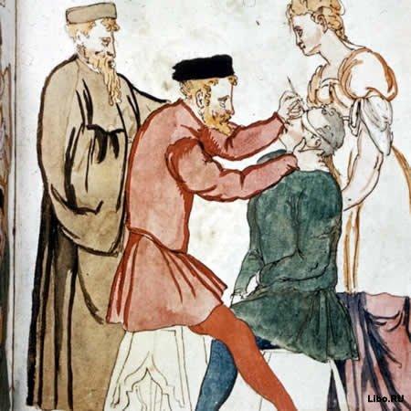 Медицина в средние века грузия болит живот при надавливании над лобковой костью