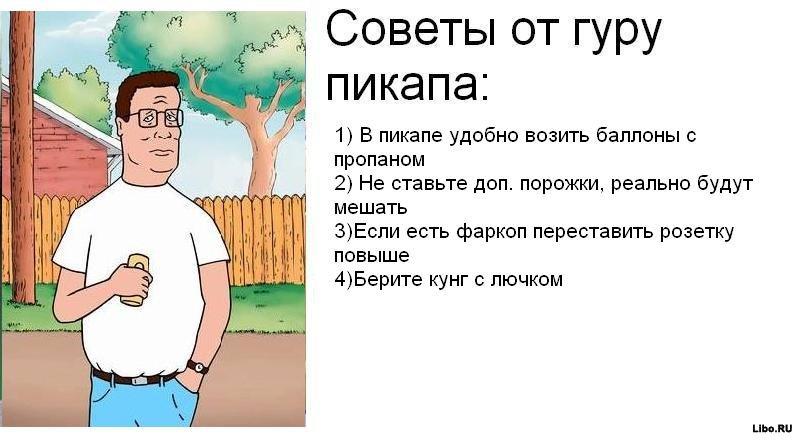1298534264_00t3d92c.jpg