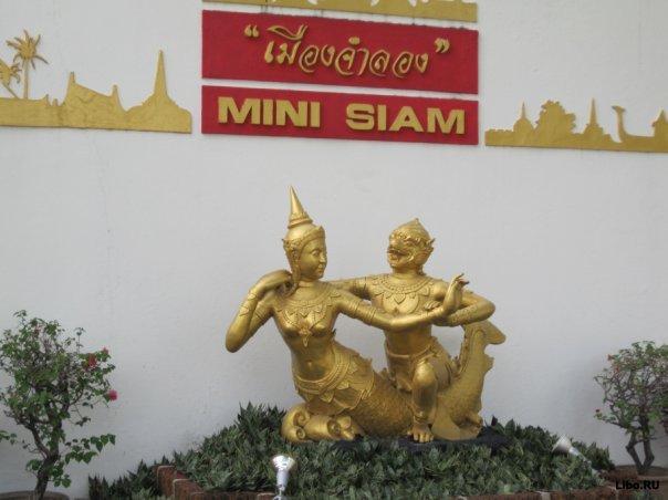 20 фактов о Тайланде