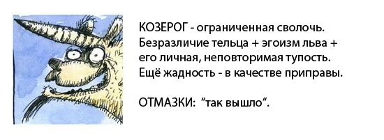 Знаки зодіаку!!! - Страница 2 1303118461_post-3-13027156461591