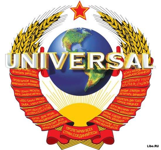 Приключения брендов в СССР