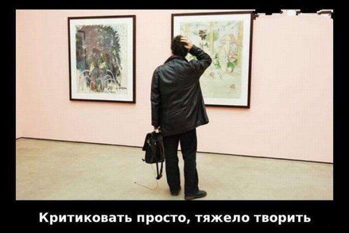 Афоризмы в картинках