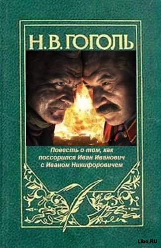 Старые книги на новый лад