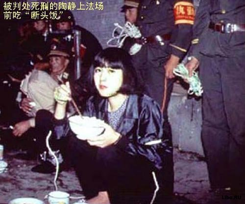 Китаянки-смертницы