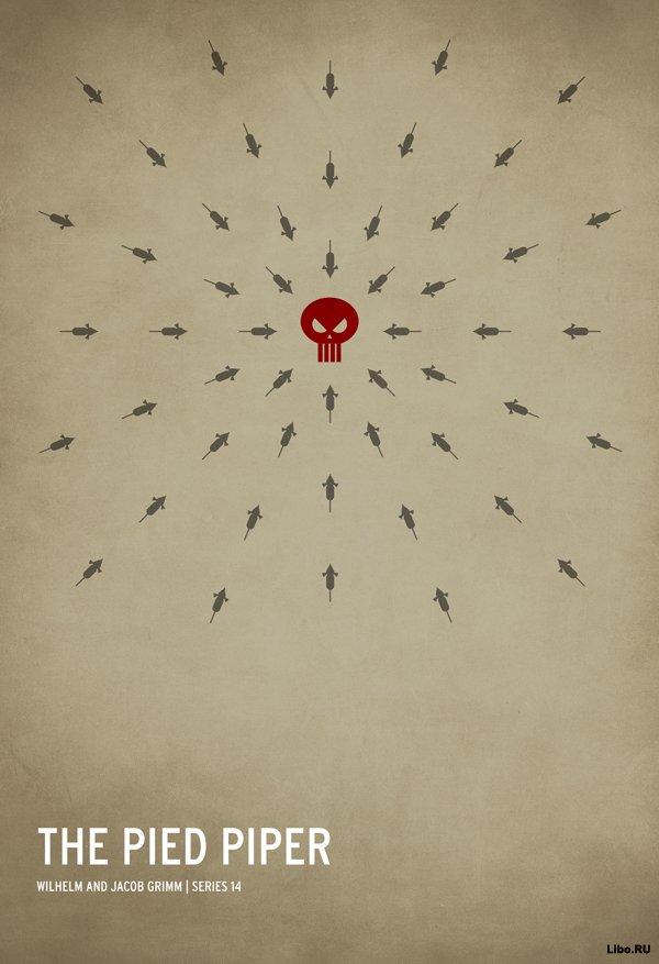Минималистичные постеры к сказкам
