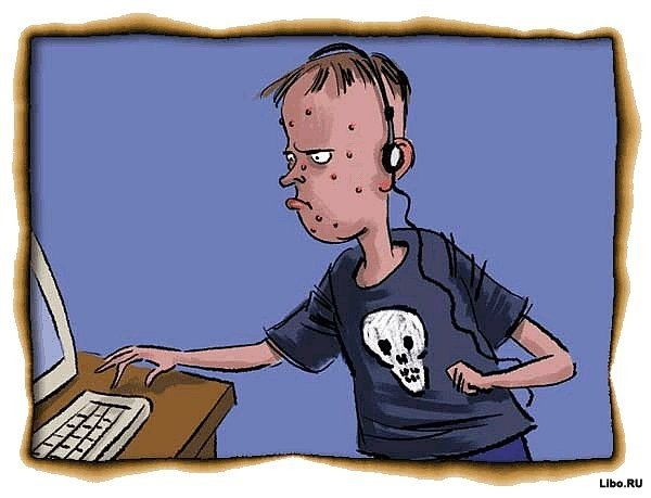 Классификация интернет-пользователей