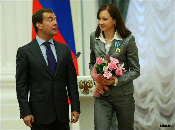 Медведева поздравление