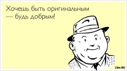 Анекдоты и афоризмы в картинках