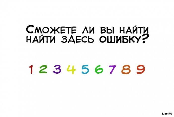 Vikujza.  2564. раз(а) Дата регистрации: 05.11.2008 Место жительства: Алматы.  Откуда я знала, что думаю...