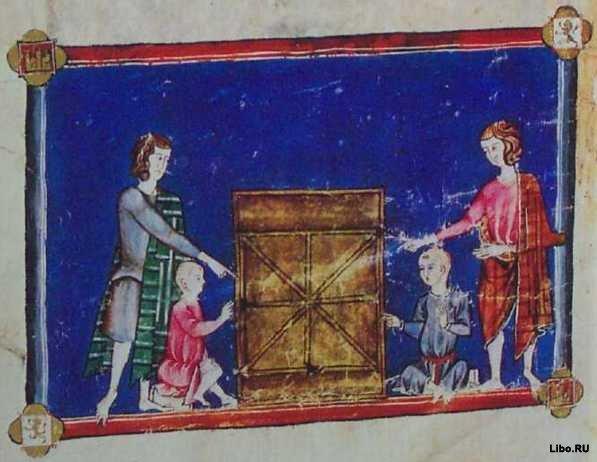 Средневековые игры