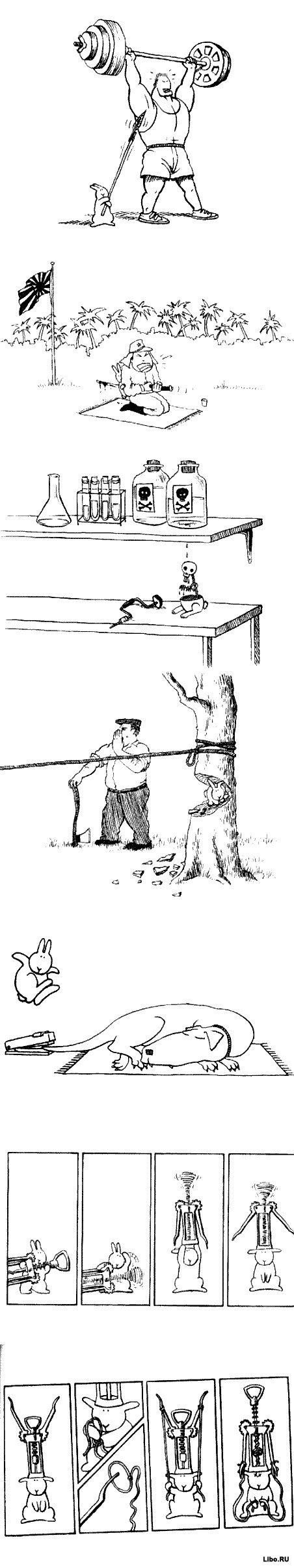 Способы самоубийства зайцев