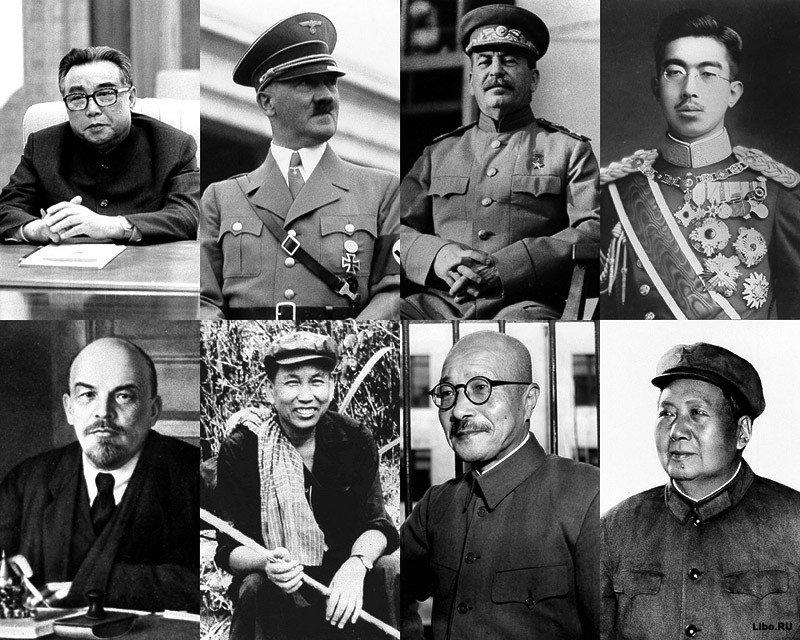 Кровавые диктаторы 20 века