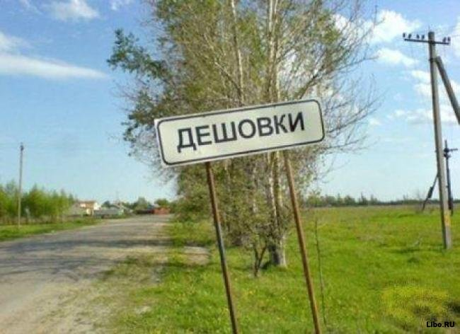 тамбовская лесное сучкино-юм3