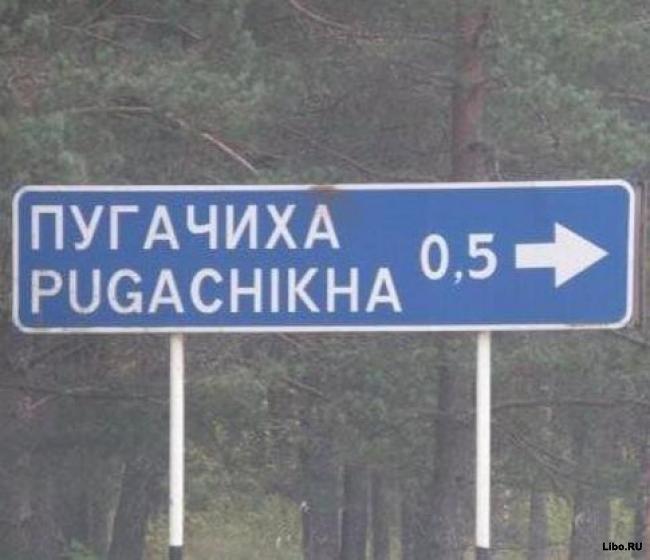 Велика страна моя родная
