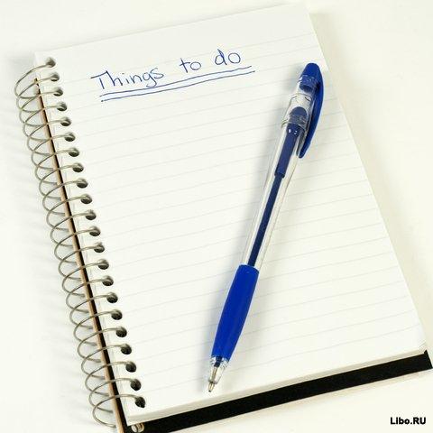 70 вещей, которые должен сделать каждый