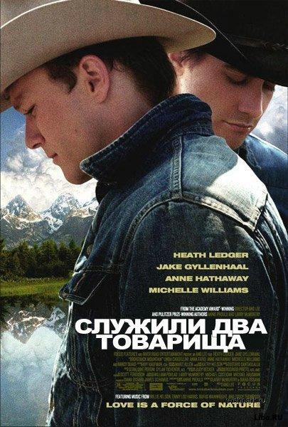 Наше кино