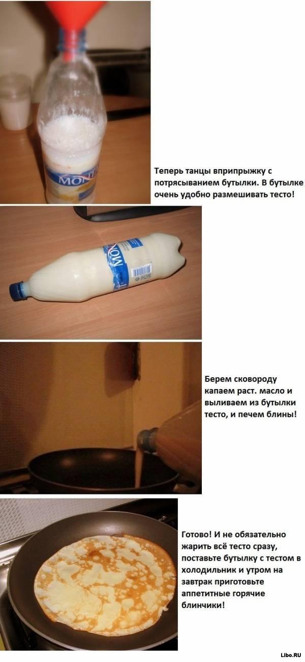 Скоро Масленица Блинное тесто в бутылке