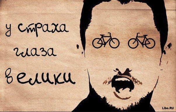 http://www.libo.ru/uploads/posts/2012-02/1329895971_x_77d7adac.jpg
