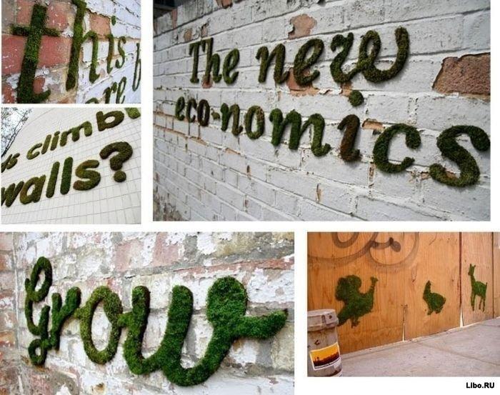 Живые графити