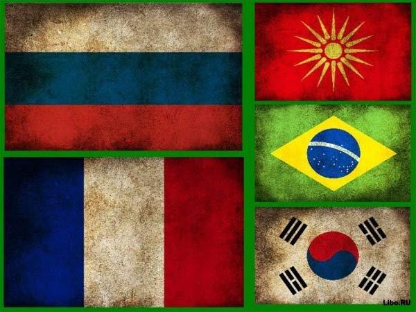 10 фактов о национальных особеностях