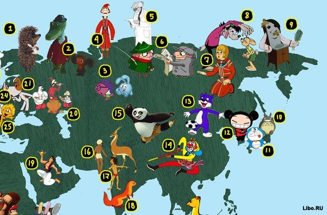 Мульт-карта мира