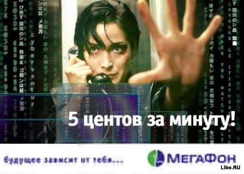 На правах рекламы