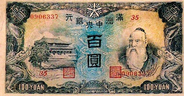 Самые необычные деньгиСамые необычные деньги