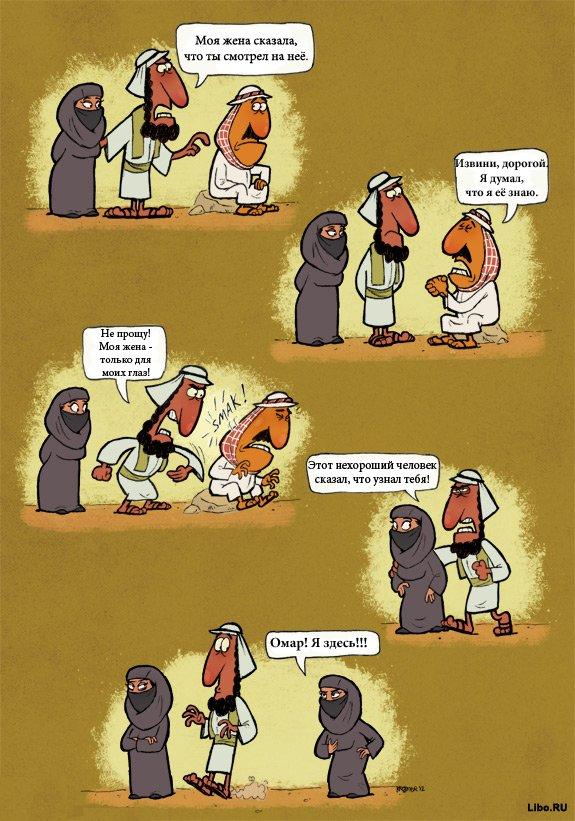 Анекдоты Про Арабов