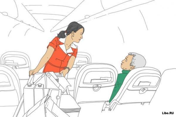 Работа стюардессы
