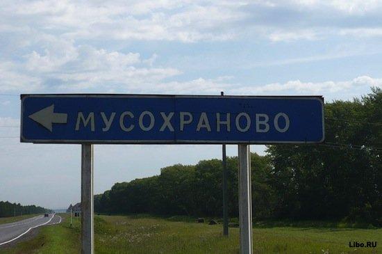 Куда поехать в отпуск?