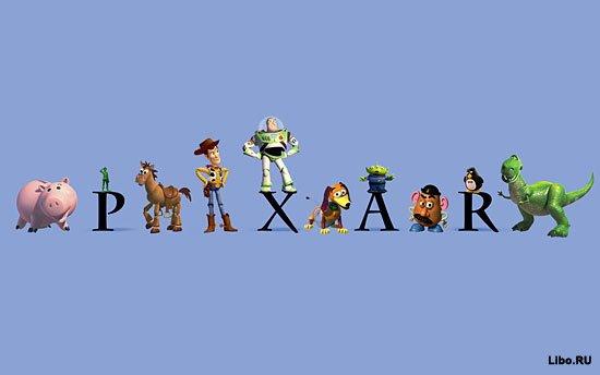 Правила Pixar