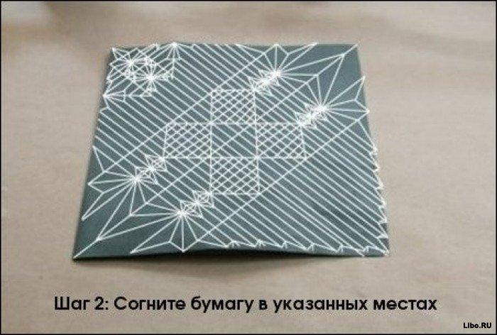 Оригами для чайников