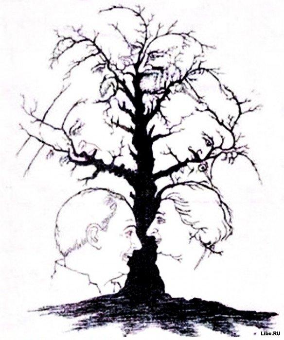 Сколько лиц Вы видите?