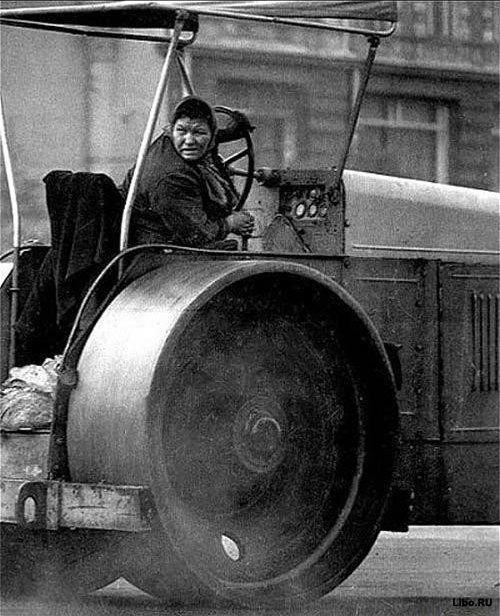 Советская женщина