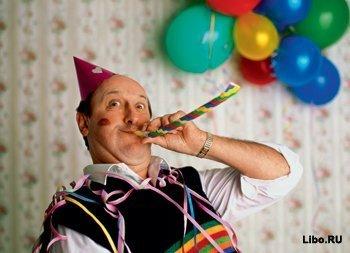 10 признаков, что у тебя день рождения